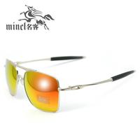Male male sunglasses polarized sunglasses membrane mercury mirror Men sunglasses driving mirror sun glasses