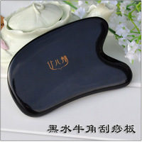 Natural heishui horn plate comb scraper beauty board