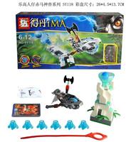Ghima golems s building blocks toy sy118