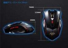 brand mouse promotion
