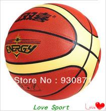 basketball basket promotion
