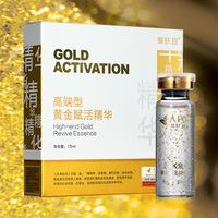 4 pcs Love 24K gold revitalizes skin care should remove wrinkles delicate neck skin whitening cream factory wholesale