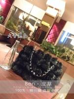 Free Shipping Winter bags fur women's handbag rabbit fur ball fur bags chain bag 2