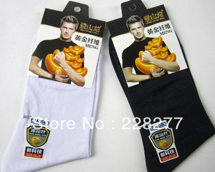 Free Shipping 36pcs=18 pairs/lot Men's Socks, Cool natural comfortable silk style(China (Mainland))