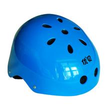 baby helmet promotion