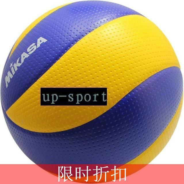 Quality soft dedicatedOlympics Volleyball MVA200 Specials Free With Net Bag+Needle(China (Mainland))