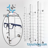 [YUCHENG] High quailty 2014 new style glasses frame display rods with lock wall mounted rack Y014-16