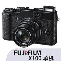 Fujifilm fuji x100