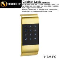 Aluminum alloy silver gold colors password electronic keypad cabinet lock (11BM)
