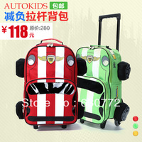 Motorized baby child burdens dragging bags trolley bags trolley schoolbag children , boys and girls