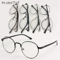 Metal full frame glasses frame myopia Men ultra-light vintage circle small eyeglasses frame plain glass spectacles female