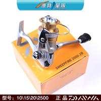 FREE SHIPPING Daiwa SWEEPFIRE Spinning Fishing Reel 2000-2B 5.3:1 Gear Ratio 4.4 Drag Max Original Daiwa Spinning Reel Specials