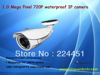 960P 2.0 Mega Pixel ip camera cctv camera with fixed lens with POE