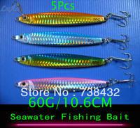Cheap!Seawater Fishing Bait  5Pcs With Glow Lron 60G/10.6CM Sea Lure Bait Fishing Tackle Bass +Free Gift