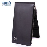 2013 birthday gift male multifunctional card holder mobile phone bag wallet