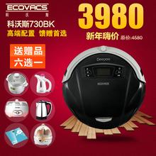 mini robot cleaner price