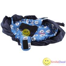 ring sling promotion