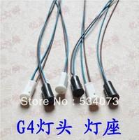 ceramic lamp holder lamp 10cm socket G4 led /g4 lamp socket/ 12V 10-20W small bulb accessories/50pcs Plug in the bulb to use