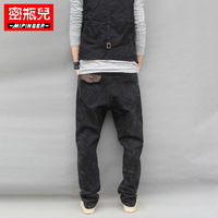 Free shipping Harem pants male big crotch pants male jeans plus size male pants harem pants skinny pants