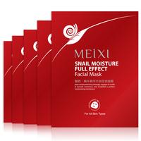 Snail mask moisturizing repair 5 moisturizing acne formula scar