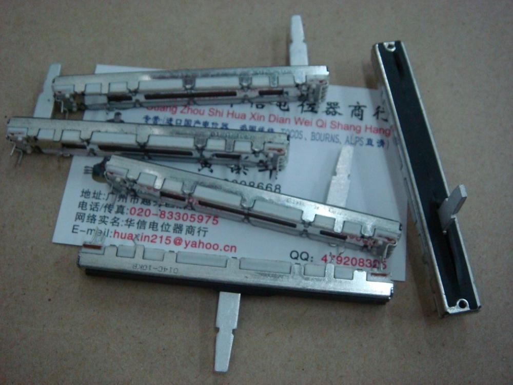 7.5 cm single-joint straight slide potentiometer A10K B10K rubber dust(China (Mainland))