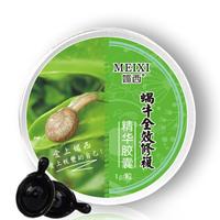 Snail repair capsules essence acne whitening moisturizing anti-wrinkle capillarie repair finelines