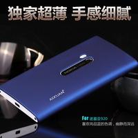 For nokia   920 phone case lumia   920 protective case mobile phone case 920t