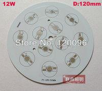 Wholesale 40pcs/lot 120mm 12W LED aluminum pcb base plate