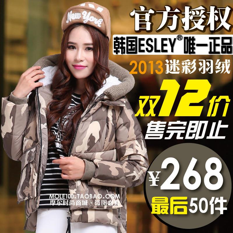 зимний камуфляж женщин утолщением вниз пальто