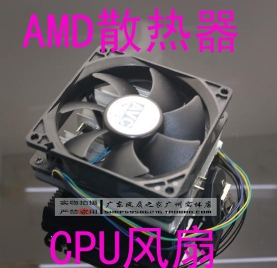 Qau 3 mute 9 4 needle line pwm am2 am3 isothermia amd cpu fan radiator k8(China (Mainland))