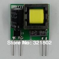 220V AC to 5V DC Converter 1W Isolatd ac dc power modules Voltage regulator Free shipping