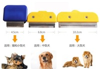 Free Shipping 2014 New Dog Removal Comb Brush for long and short hair Pet Grooming