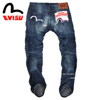 Billiken jeans denim trousers male trousers plus size slim straight hole