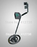 AR924+ rechargeable under ground metal detector scanner finder, gold digger treasure hunter