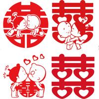 Refrigerator door romantic word stickers festive decoration wall stickers word stickers