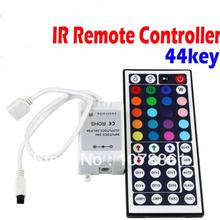 rgb control box promotion