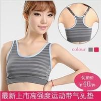Shock absorption shockproof professional sports underwear wireless vest design yoga running bra plus size female