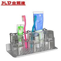 Space aluminum toothbrush holder set toothbrush cup holder tumbler holder toothpaste cup holder