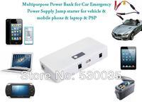 Multipurpose Power 12000mAh power bank Supply Car Emergency Power Supply Jump starter for vehicle & mobile phone/PC