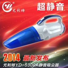 wholesale purple vacuum cleaner