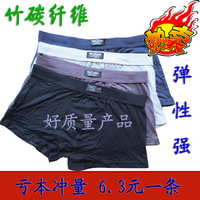 Male panties male boxer panties male trunk bamboo fibre panties men's panties  Man underwear Boxers