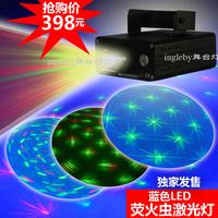 Sound control laser light rohana ktv light laser light laser light lamp blue lde lamp