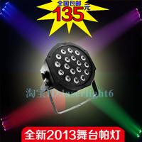 Lamp ktv bar lights dancery lamp laser light