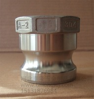 "A+B 3/4"" DN 20 SS304 camlock quick couplings"