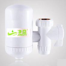 wholesale sand filter