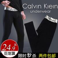Silver 100% male cotton long johns lycra cotton men's legging tight fitting warm pants 100% cotton underpants ck80