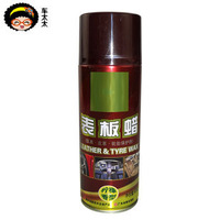 1 PC 450ml Easy New Fresh Car Care Cleaning Kit Spray/Wax Top Coat Tire/Leather Care/Shine