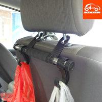 1 PC Car Black Plastic Multi Function Extended Organizer Double Hook Holder Hanger