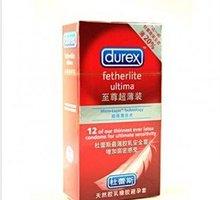 men condom promotion