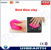 Free Shipping NEW Magic Dust Glue clay Clean Mud for Car Keyboard Toy Phone Washing FOUR colors Crystal Solid Cleaner